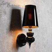Design Wandleuchte in schwarz gold Innen E27 230V Wandlampe für Wohnzimmer Schlafzimmer